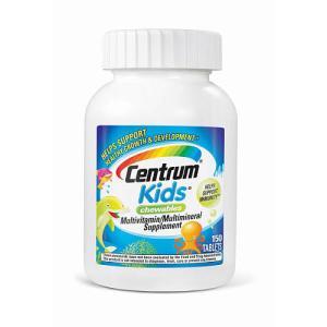 Centrum Kids: crianças vitaminadas